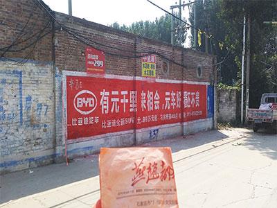 石家庄墙体广告公司