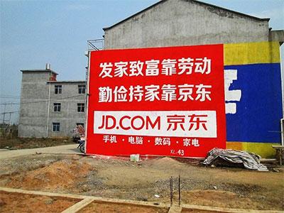 廊坊专业墙体广告公司