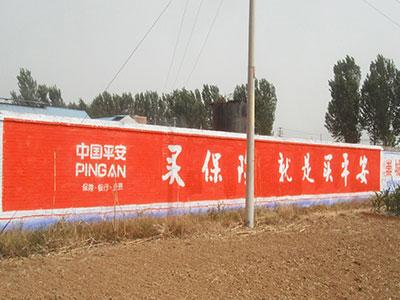 河北户外墙体广告