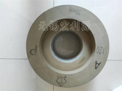 M1050导轮(北京中华牌)