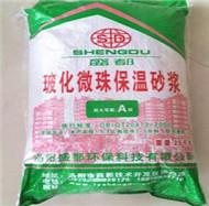 武汉外墙保温砂浆