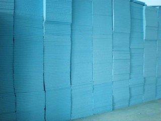 武汉xps挤塑板厂