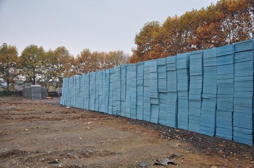 青山挤塑板厂
