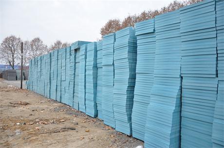 青山xps挤塑板厂家