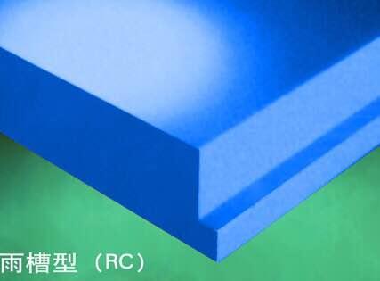 武汉外墙保温挤塑板