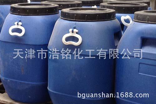 天津进口乙二醇