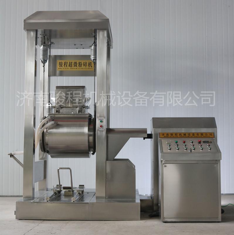 JCWF-100A超微粉碎机