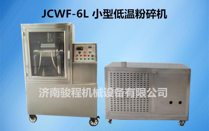 JCWF-6L浣�娓╃�纰���