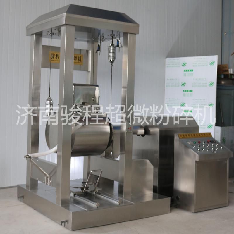 JCWF-100A低温粉碎机
