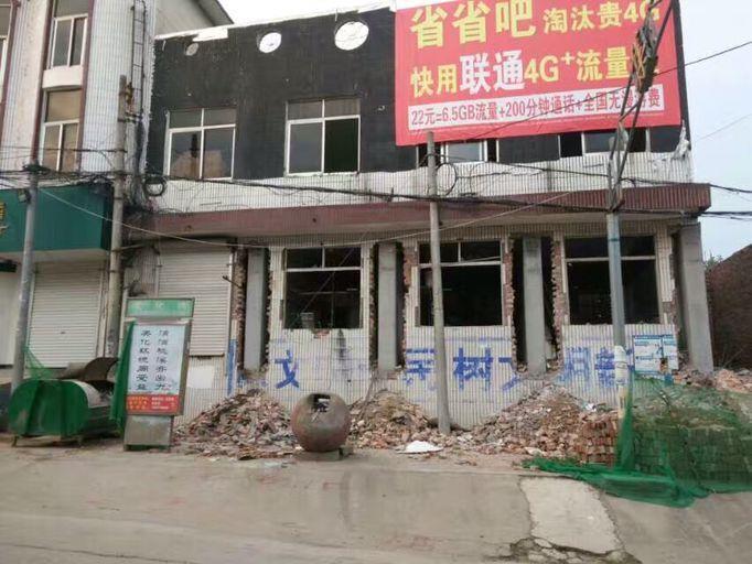 咸阳小店铺墙体改梁