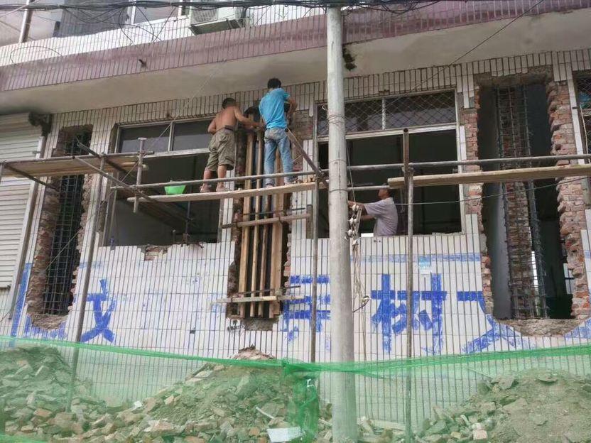 二楼屋外改梁