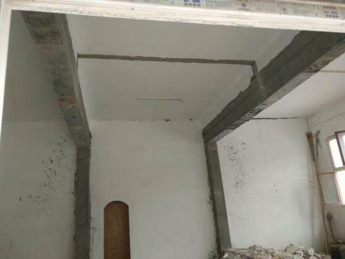 房子墙体改梁