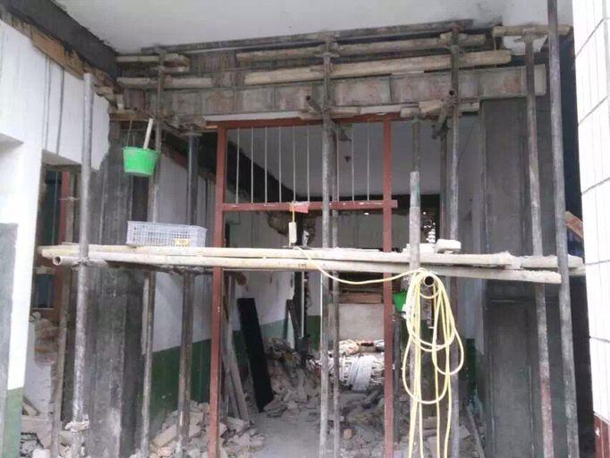 屋内墙体改梁