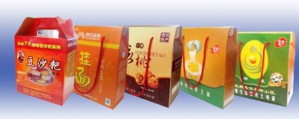 贵州包装印刷公司
