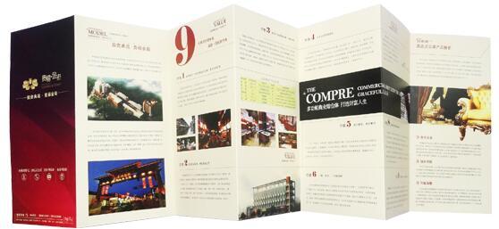 贵州宣传折页印刷