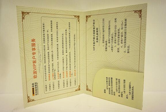 贵州封套印刷