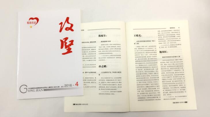 黑白书刊印刷