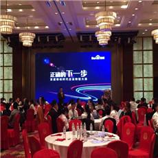 汉阳led屏租赁公司|博锐恒创|汉口led屏租赁公司