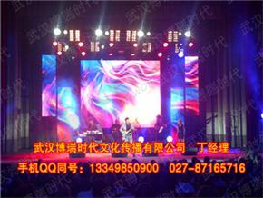 姝�姹�led灞��虹�