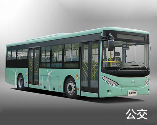 E10 纯电动公交车