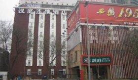 西安汉庭快捷酒店南二环高新店