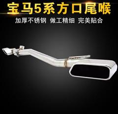 武汉宝马5系排气改装