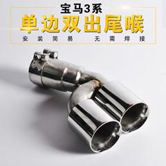 武汉排气改装