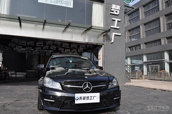 武汉奔驰C63改装