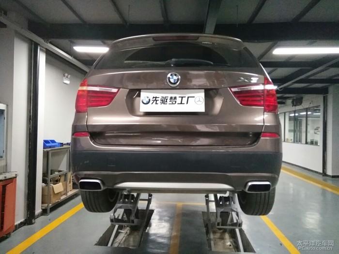 武汉宝马X3排气改装