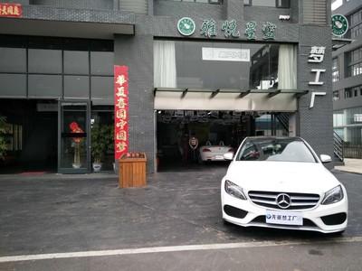 武汉奔驰积碳清洗