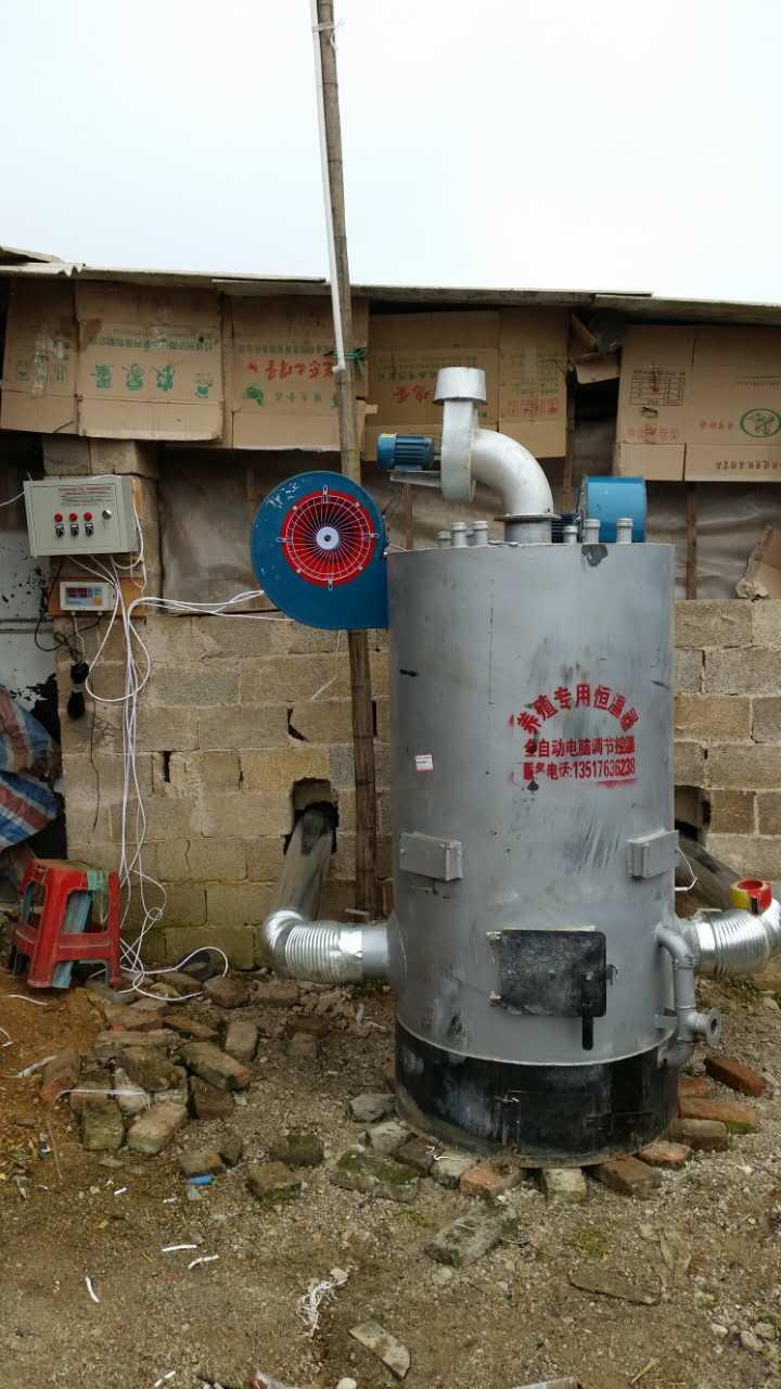 养殖取暖锅炉