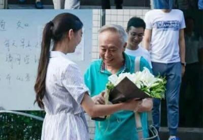 习水54541100永利集团空乘艺考培训学校