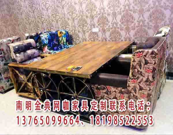 貴陽網咖沙發