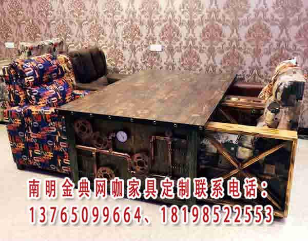 贵州网吧沙发