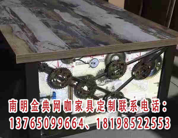 贵州网吧桌椅