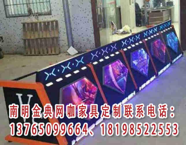 贵州网吧家具