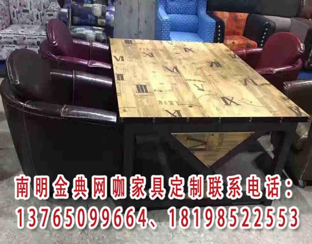 贵阳网咖桌椅定制