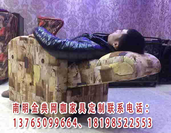 六盘水网咖沙发