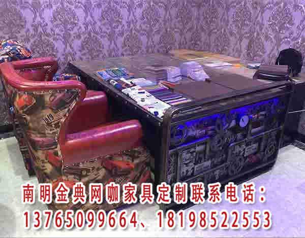 贵阳网咖家具