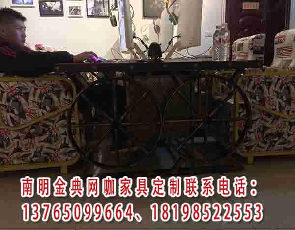 贵州网咖家具