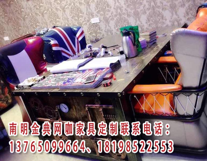 贵阳网吧桌椅