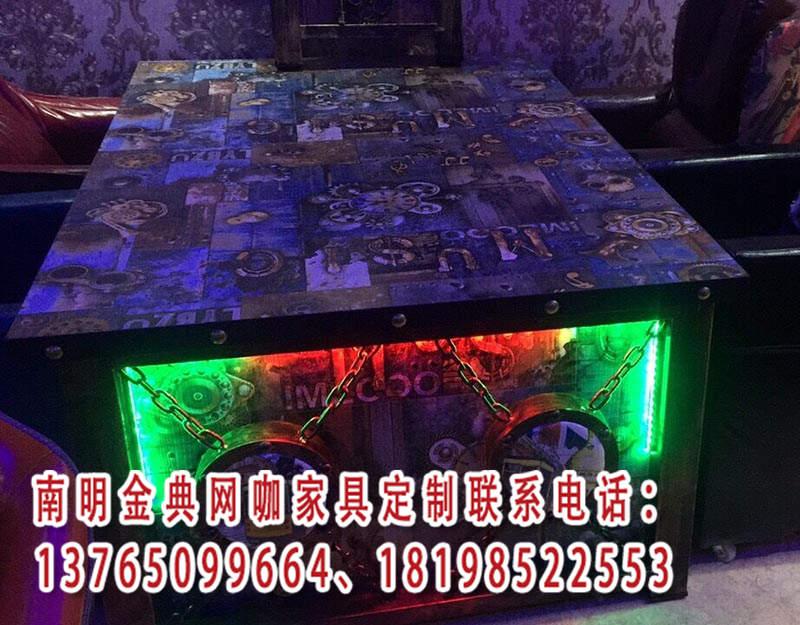 网吧桌椅定制