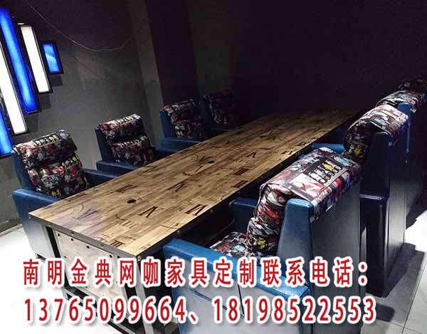 贵州网咖沙发设计