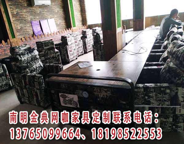贵州网咖沙发定制