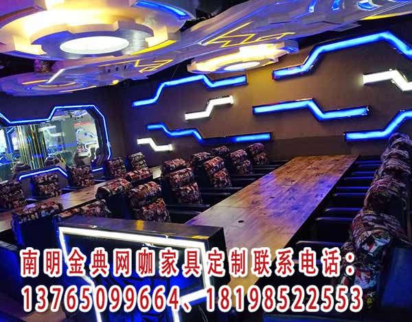 贵州网咖桌椅设计
