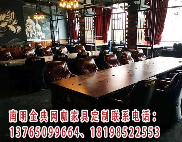 贵州网咖桌椅定做