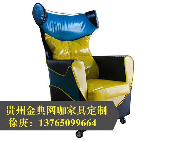毕节网咖家具设计