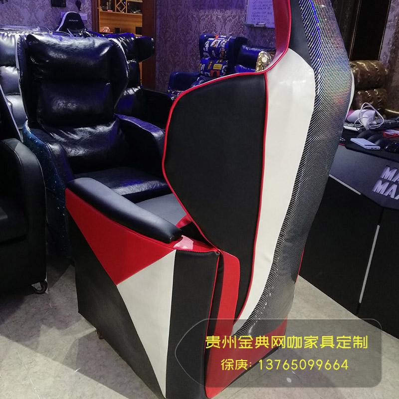 ѕ|'咖沙发定制