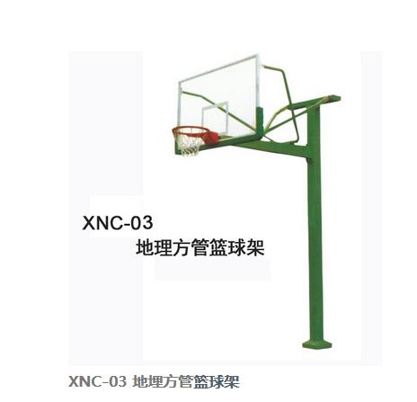 篮球架新出厂价格 群星健身 篮球架价格