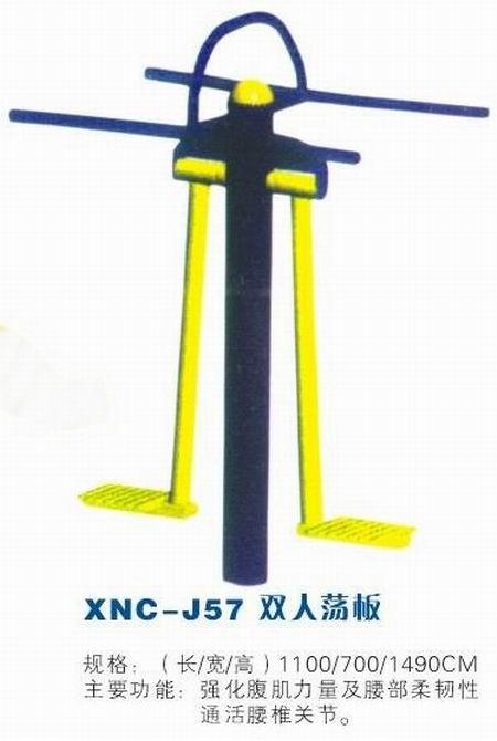 郑州室外健身器材